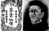 """Truyện Tranh """"Lục Vân Tiên"""" Hồi Hương Sau 100 Năm Bị Lãng Quên"""